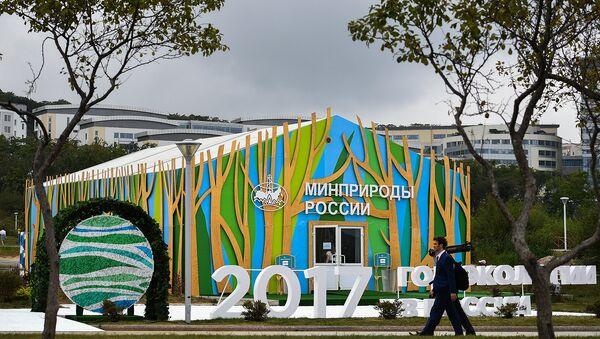Выставка Дикая природа России в рамках ВЭФ