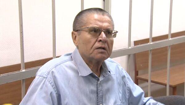 Бойтесь данайцев, приносящих колбаски – совет Улюкаева на процессе о взятке