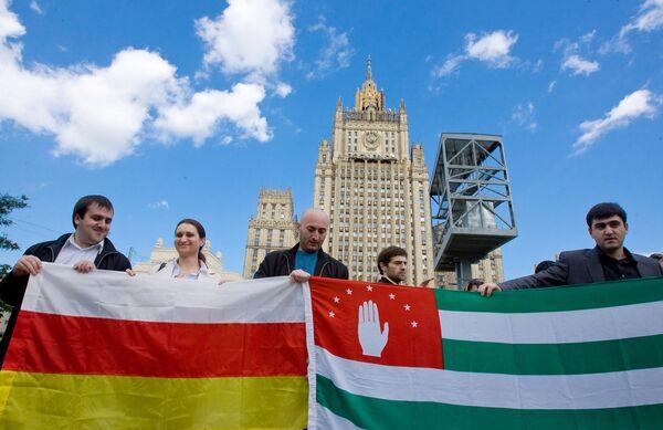 Южная Осетия и Абхазия появятся на картах как самостоятельные страны