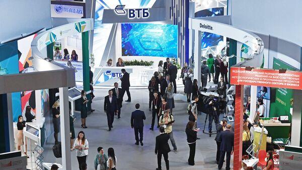 Московский финансовый форум. 8 сентября 2017