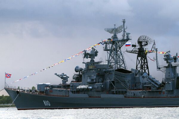 Военно-морской парад в Севастопольской бухте. Архив