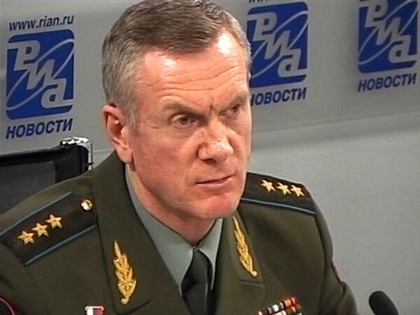 Город Цхинвали прекратил существование - Анатолий Ноговицын