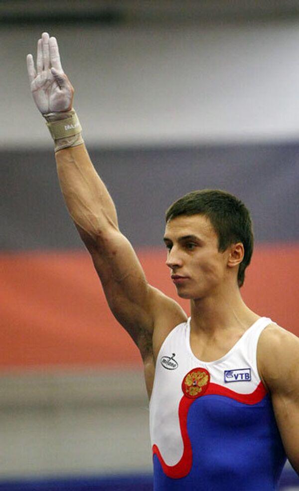 Максим Девятовский