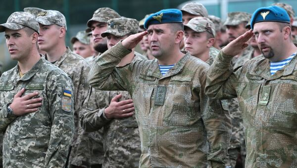 Военнослужащие армии Украины. Архивное фото