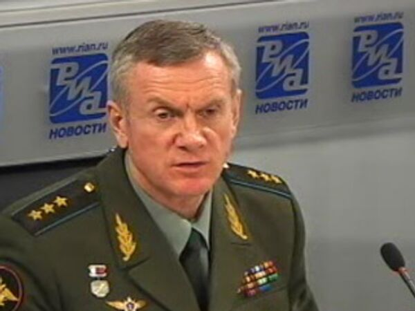 Грузины заминировали Цхинвали - Генштаб ВС РФ