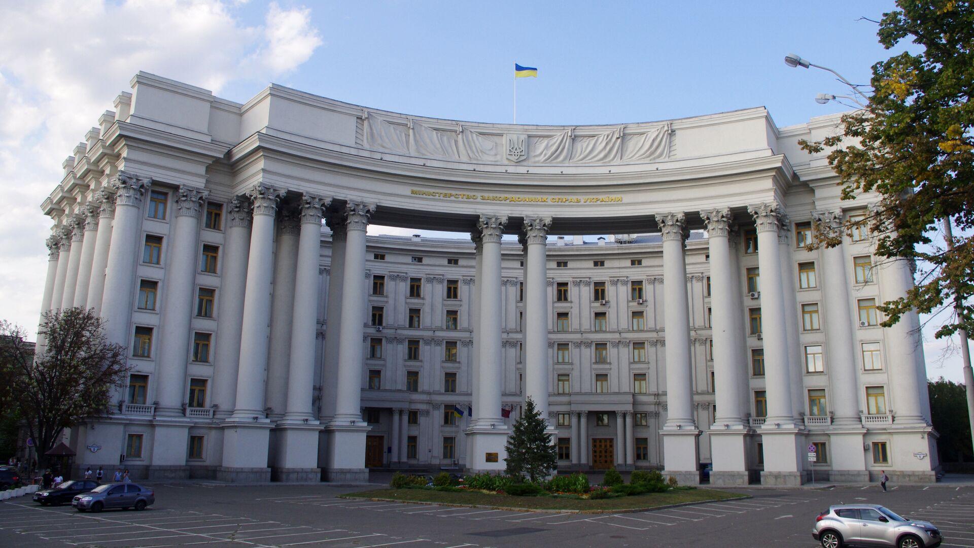 Министерство иностранных дел Украины  - РИА Новости, 1920, 15.05.2021
