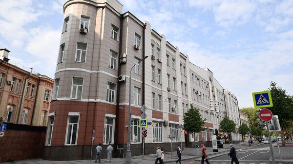Здание Министерства здравоохранения РФ в Рахмановском переулке