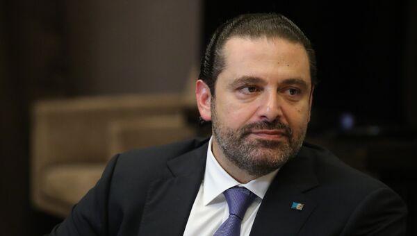 Председатель Совета министров Ливана Саад Харири. Архивное фото