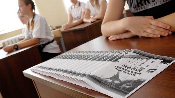 Абитуриентки готовятся к поступлению в Краснодарское высшее военное авиационное училище лётчиков. 15 сентября 2017