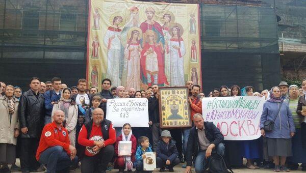 Движение Сорок Сороков провело акцию против Матильды в Москве