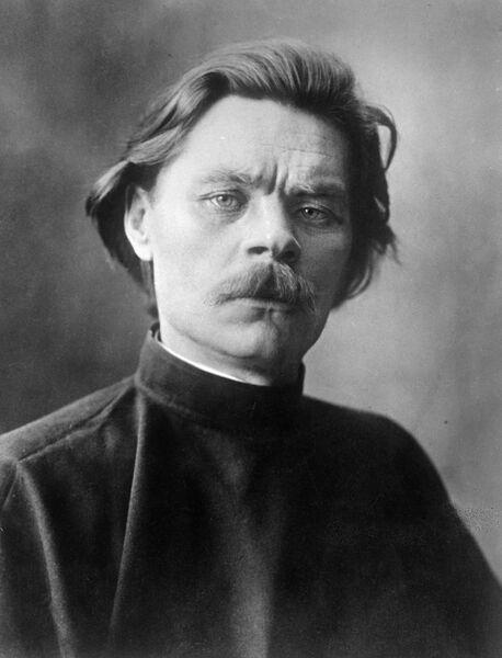 Максим Горький. 1903 год.