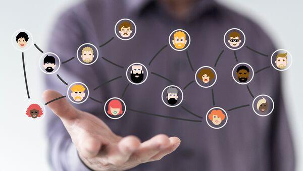 Социальная сеть. Архивное фото