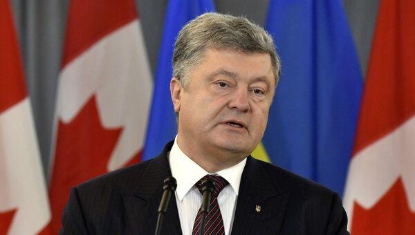 Президент Украины Петр Порошенко на совместной пресс-конференции с премьер-министром Канады Джастином Трюдо. 22 сентября 2017