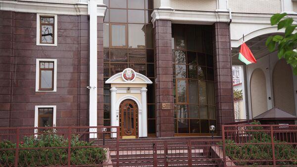 Посольство Республики Беларусь в Киеве