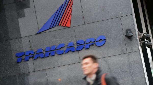 Логотип авиакомпании Трансаэро на здании в Москве