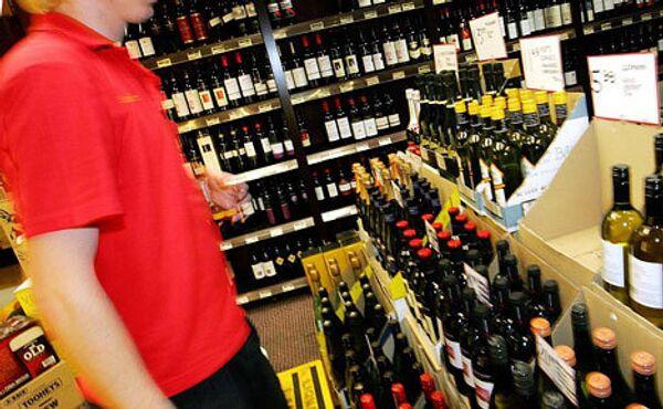 Торговля алкоголем в магазинах. Архив