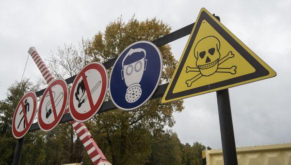 Площадка открытого хранения обожженных боеприпасов с отравляющими веществами на объекте Кизнер в Удмуртии. Архивное фото