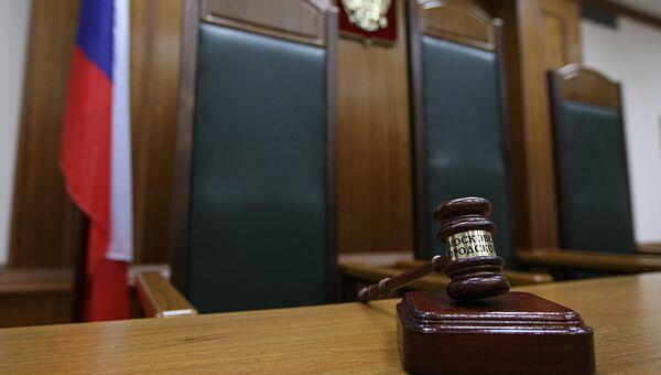 Суд отменил предупреждение об экстремизме телеканалу 2х2