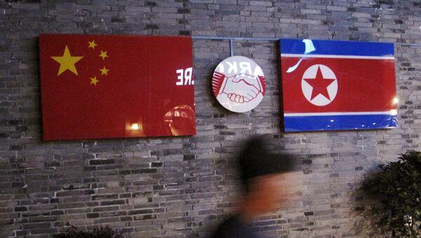 Флаги Китая и Северной Кореи в одном из закрывшихся ресторанов в Китае