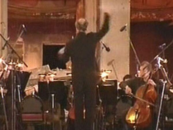 Чтобы помнили: оркестр Мариинского театра выступил в Цхинвали