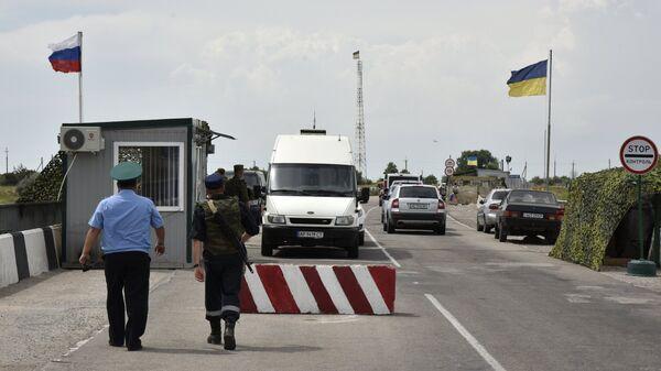 Автомобильный пункт пропуска  на российско-украинской границе