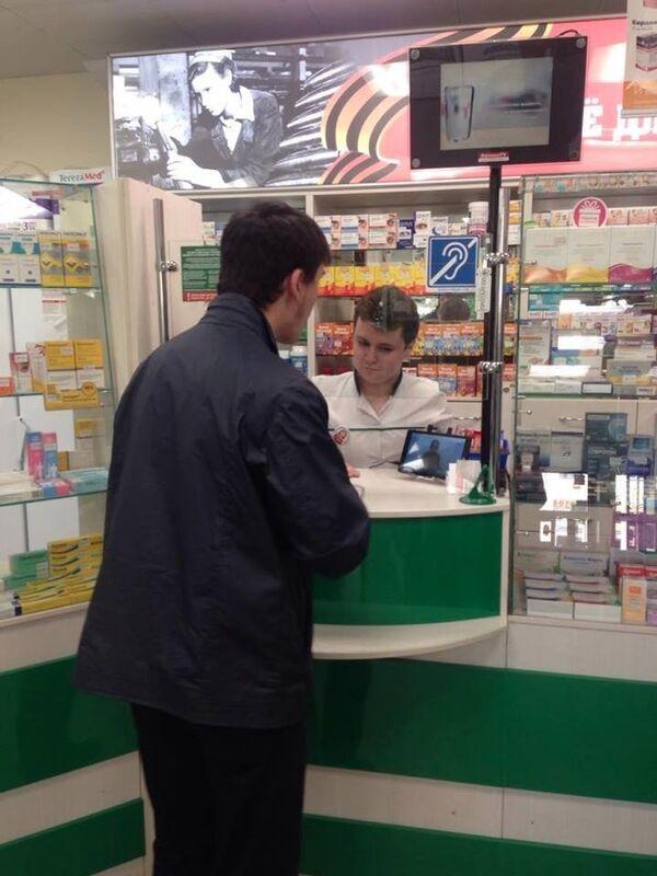 Использование сервиса SOL Surdo-Online в аптеке