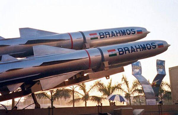 ракета Брамос