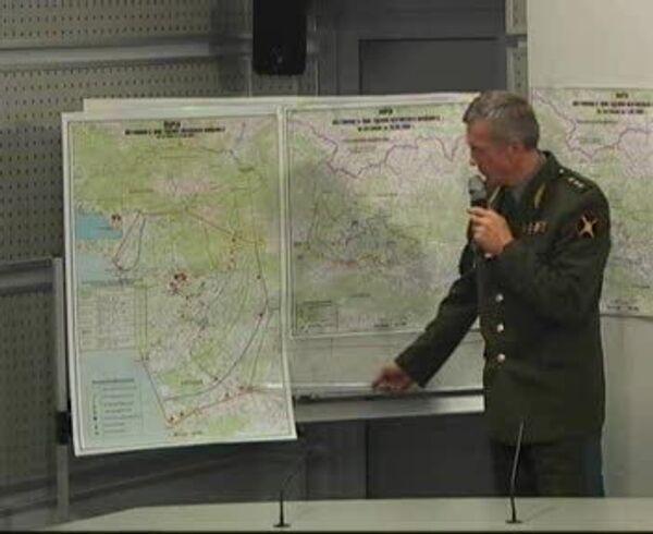 Грузия не отказалась от попыток диверсий - Генштаб ВС РФ