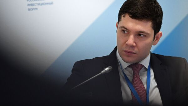 Врио губернатора Калининградской области Антон Алиханов на Российском инвестиционном форуме в Сочи. 27 февраля 2017