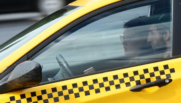 такси gett москва официальный сайт телефон