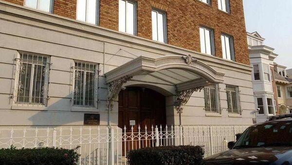 Здание консульства РФ в Сан-Франциско. Архивное фото