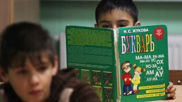 Ученики на уроке чтения в начальной школе