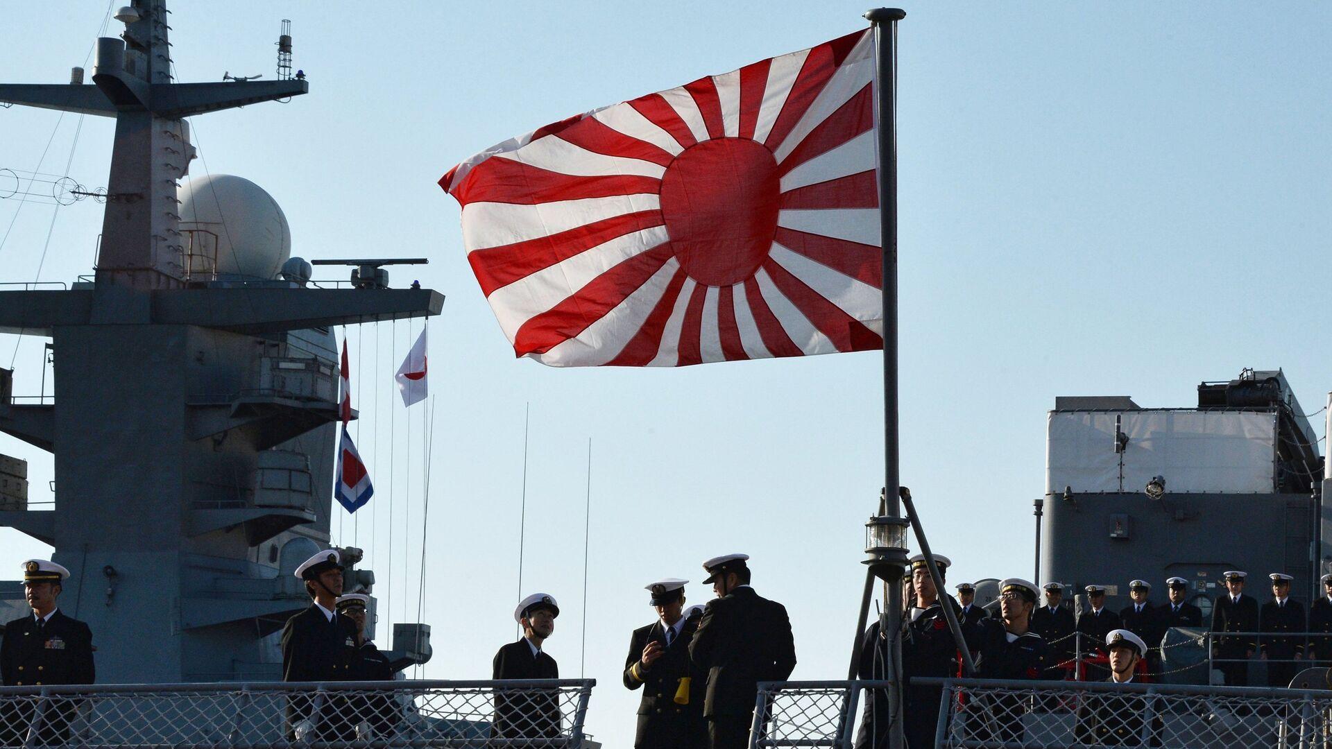 Корабли морских сил самообороны Японии прибыли во Владивосток - РИА Новости, 1920, 24.04.2021