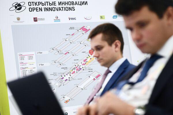 На выставке в рамках международного форума Открытые Инновации- 2017  в Москве. 16 октября 2017