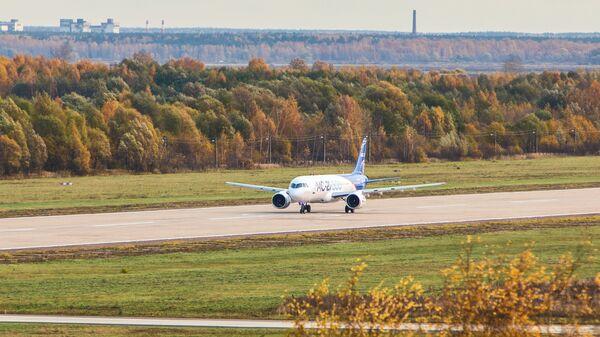 Аэропорт Жуковский
