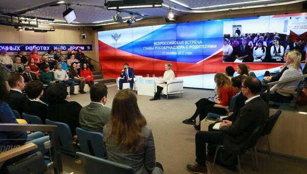 Встреча руководителя Рособрнадзора Сергея Кравцова с родителями школьников РФ в пресс-центре МИА Россия сегодня. 17 октября 2017