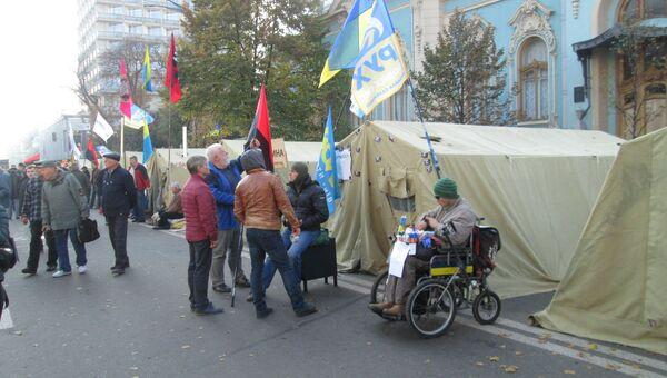 Протесты у здания Верховной Рады Украины в Киеве. 19 октября 2017