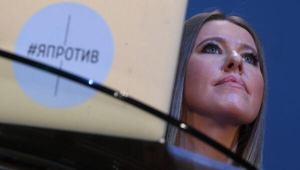 Пресс-конференция Ксении Собчак, посвященная её баллотированию в президенты России. 24 октября 2017