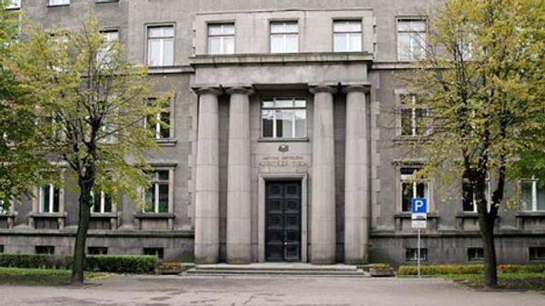 Верховный суд Латвийской Республики