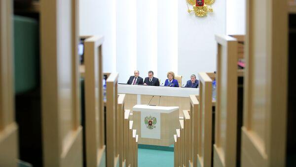 Заседание Совета Федерации РФ. 25 октября 2017. Архивное фото