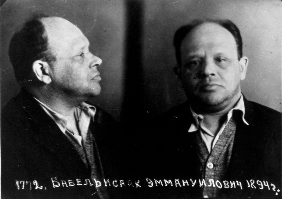 Писатель Исаак Бабель после ареста