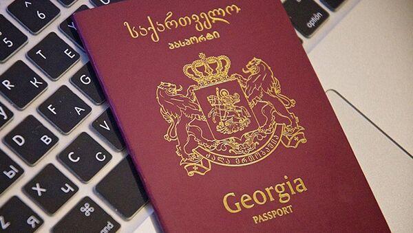 Заграничный паспорт гражданина Грузии. Архивное фото