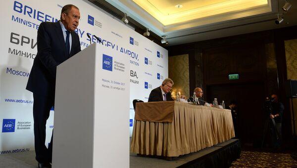 Министр иностранных дел России Сергей Лавров во время встречи с членами Ассоциации Европейского бизнеса. 31 октября 2017