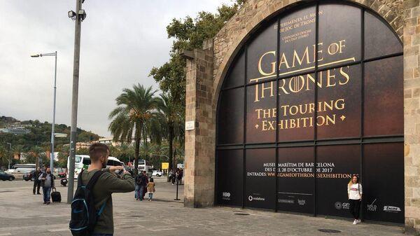Баннер Игра престолов в Каталонии. 31 октября 2017