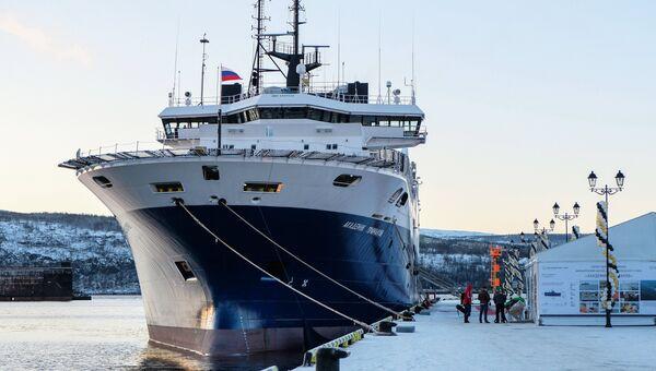 Научно-исследовательское судно Академик Примаков в Мурманске