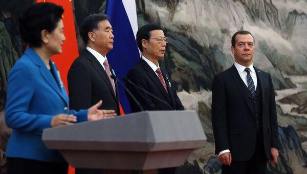 Официальный визит премьер-министра РФ Дмитрия Медведева в Китай. 1 ноября 2017