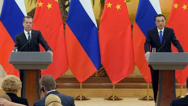 Председатель правительства РФ Дмитрий Медведев и премьер Государственного совета КНР Ли Кэцян на совместной пресс-конференции в Пекине. 1 ноября 2017