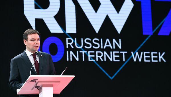 Леонид Левин выступает на открытии Russian Internet Week. 1 ноября 2017
