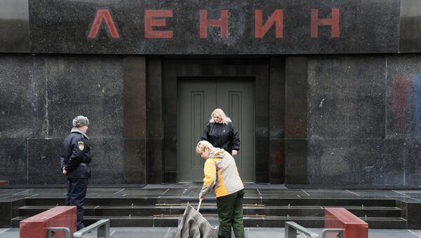 Мавзолей В.И. Ленина. Архивное фото