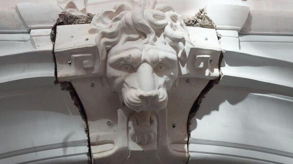 Маскарон со львом